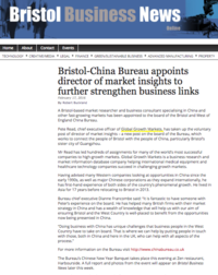Bristol Business News Bristol China Bureau appoints director of market insights to further strengthen business links 160219