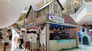 Chinas coffee retail market hots up (c) China Daily