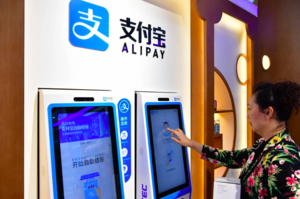 Chinas mobile payments to see rebound as offline vendors reopen after coronavirus lockdowns(c)Xinhua