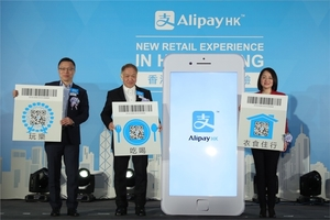 Mobile payments services go all out to get Hong Kong users (c) Campaign