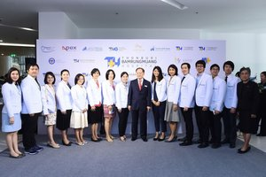 Thailand THG invests in health care (c) The Nation