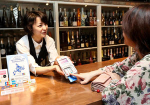 Battle for Japans cashless spenders heats up (c) Manami Yamada Nikkei Asian Review