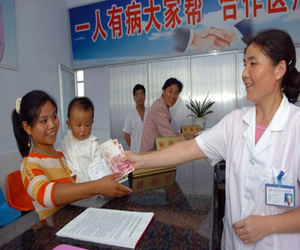 Chinas medical insurance cover to be widened (c) Chinese Embassy
