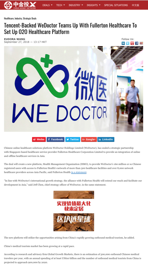 China Money Network Tencent backed WeDoctor teams up with Fullerton 180927